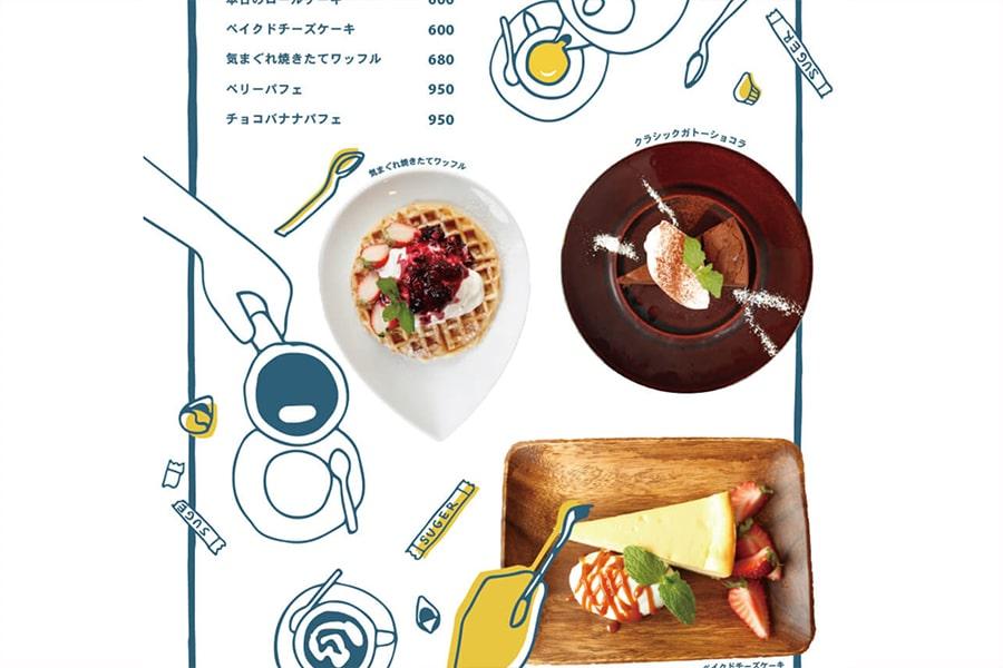 【カフェハウス】メニュー スクリーンショット