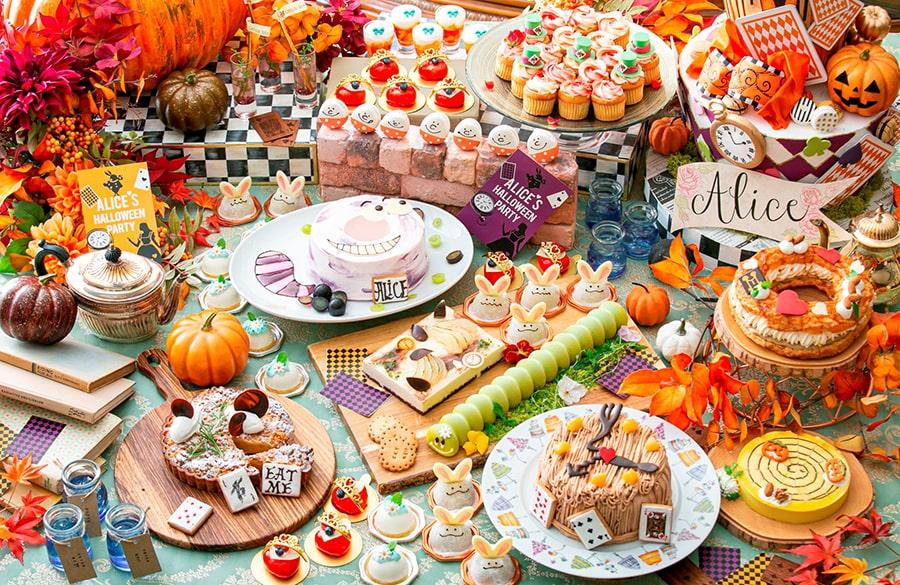 アリスのハロウィンパーティー