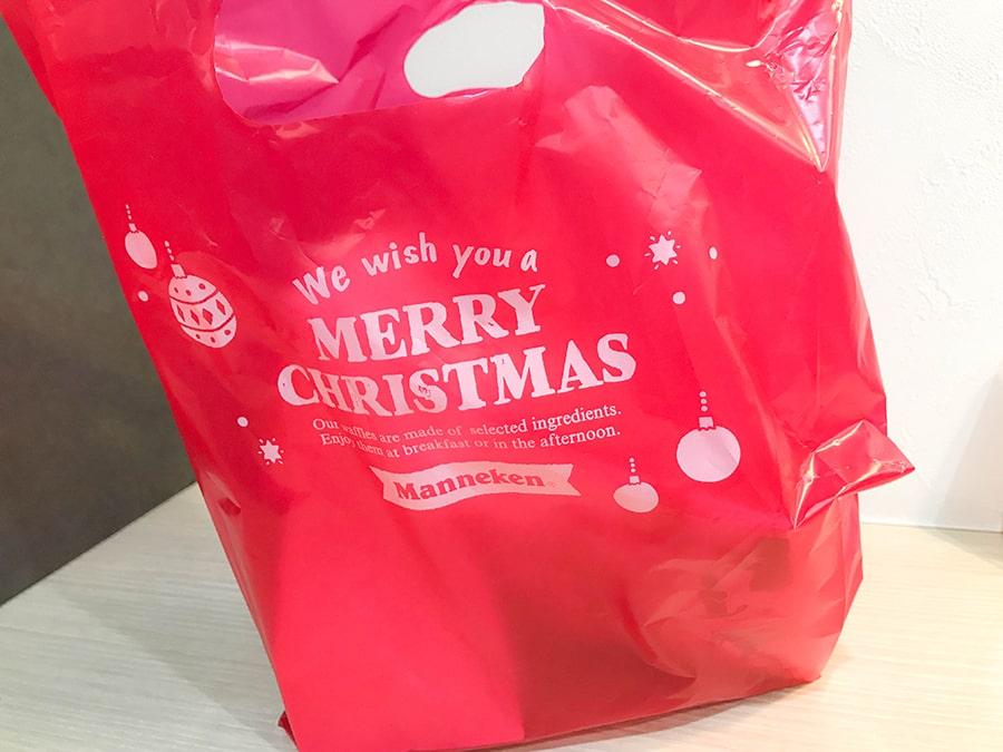 クリスマス用の袋