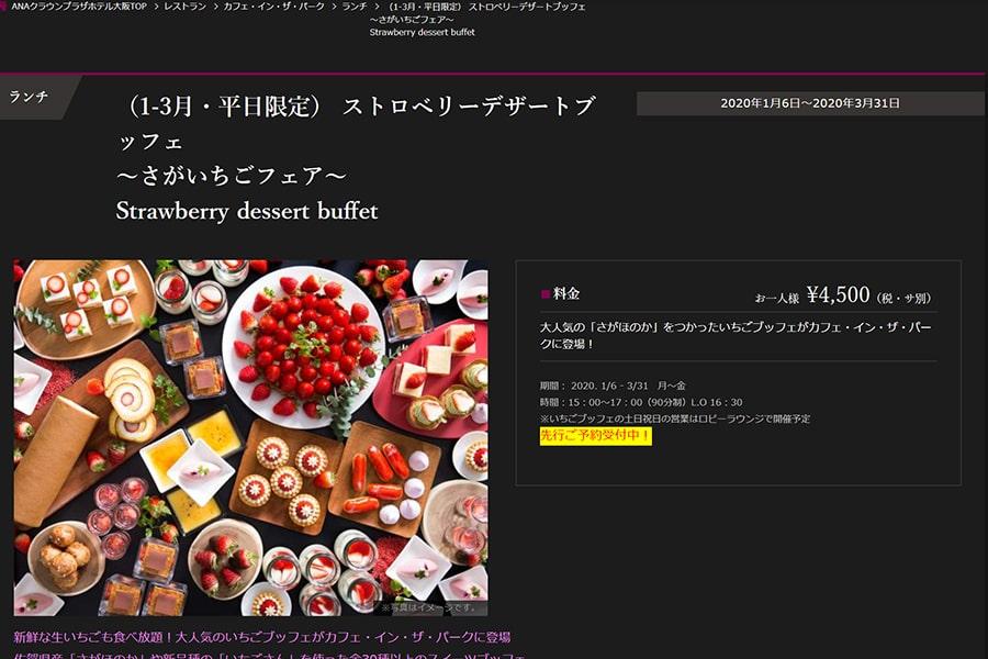 【カフェ・イン・ザ・パーク】スクリーンショット
