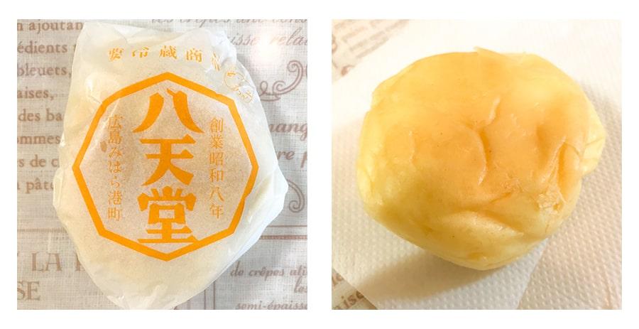 八天堂のくりーむパン(230円)