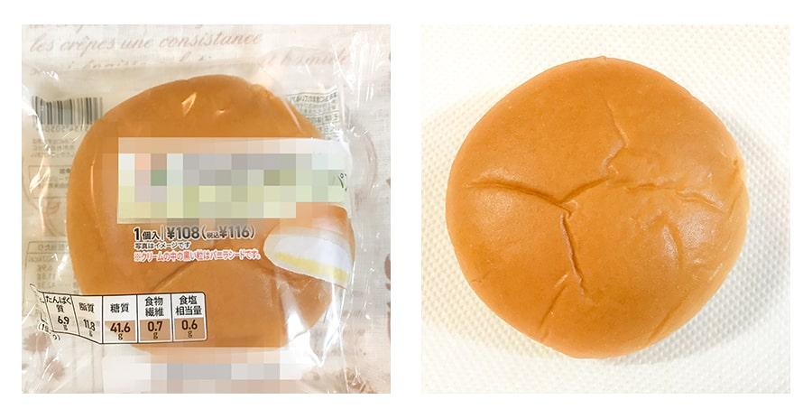 コンビニのパン(116円)