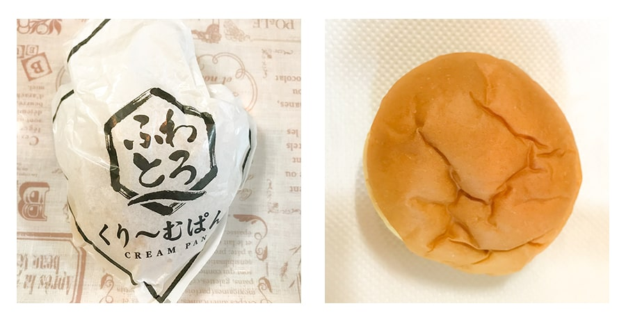 スーパーのパン(108円)