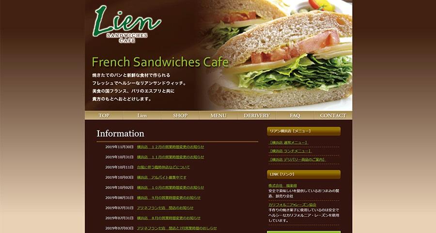 【Lien Sandwiches Cafe】スクリーンショット