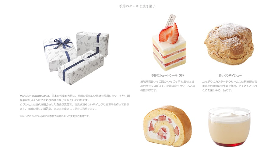 【cafe & shop kaguya】スクリーンショット