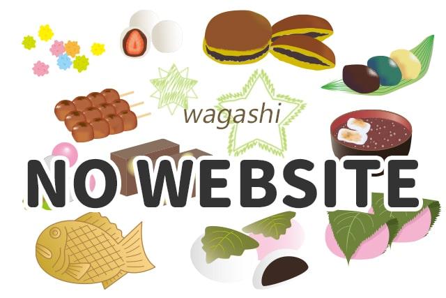 NO WEBSITE