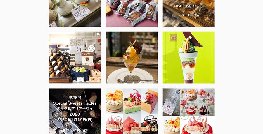 【Pâtisserie & Café DEL'IMMO】Instagram スクリーンショット