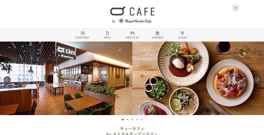 【Q CAFE by Royal Garden Cafe】スクリーンショット
