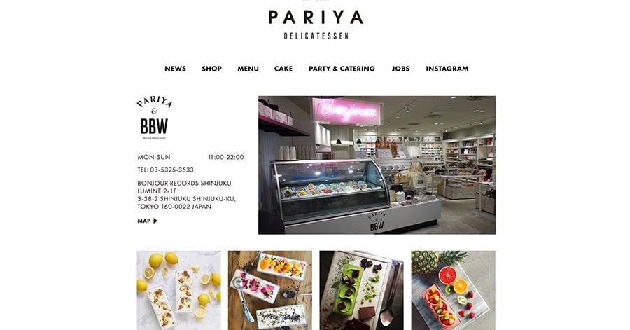 【PARIYA】スクリーンショット