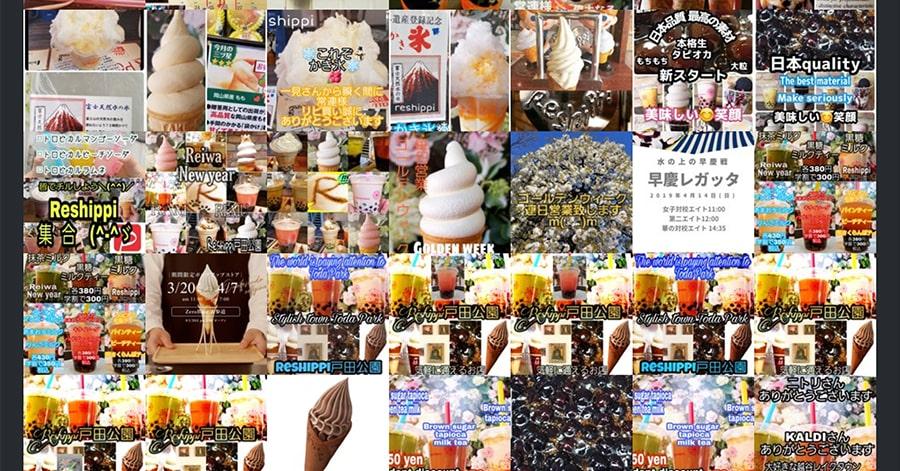 【Reshippi 戸田公園】Twitter スクリーンショット